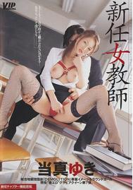 変態社長が自分の好みで採用した美人秘書を社長室でハメ撮り