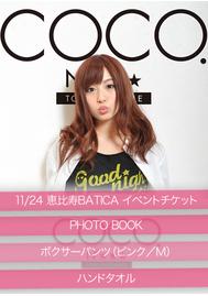 【70名限定】11/24イベントチケット+フォトブック+ボクサーパンツ(ピンクM)+ハンドタオル