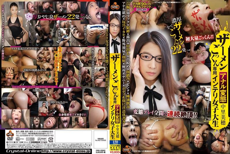 #©2ch.netTube8動画>2本 xvideo>7本 YouTube動画>58本 ->画像>184枚