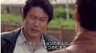 【日韓共同制作ドラマ】 赤と黒 #1 「天使の羽」_2
