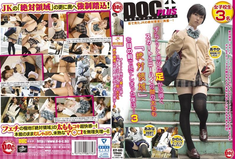 XXX Video.fc2.com/en/a カナ「公開生姦」(16) - Mobile
