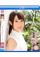[K9MIDE-391]【数量限定】【Blu-ray】新人 19歳現役女子大生AVデビュー 九重かんな(特典DVDつき)