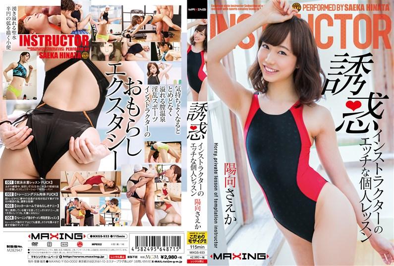 競泳水着を着たAVでお勧めはどれよ17 [転載禁止]©bbspink.comxvideo>1本 fc2>1本 YouTube動画>9本 ->画像>577枚