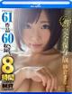 [STARBD-753]【Blu-ray】紗倉まな 5周年記念 デビューから61作品60SEX収録 完全保存版8時間スペシャルBESTセレクション