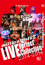 LIVE Perfect Collection