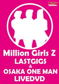Million Girls Z LASTGIGS & OSAKA ONE MAN LIVE DVD