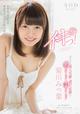 [STAR-771_LTD]【SMM限定】菊川みつ葉 初イキっ!(パンツセット)