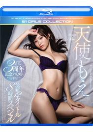 【Blu-ray】天使もえ3周年記念ベスト最新12タイトル8時間スペシャル