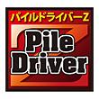 PileDriverZ