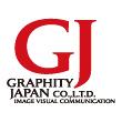グラフィティジャパン