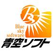 青空ソフト