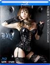 【Blu-ray】吉沢明歩×ボンテージQUEENinHD【最新追加】【商品状態:可品】