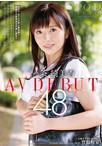 一条綺美香 48歳 AV DEBUT【格安商品】【商品状態:可品】