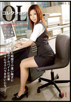 OLコレクション 01(廃盤連絡あり)【最新追加】【商品状態:可品】