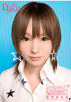 新人!kawaii*専属デビュ→ 1番星みちる見つけた☆ 星空みちる【格安商品】【商品状態:可品】