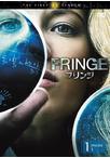 FRINGE/フリンジ〈ファースト・シーズン〉Vol.1