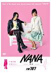 NANA-ナナ-FM707