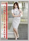 働くオンナ 45【最新追加】【商品状態:可品】