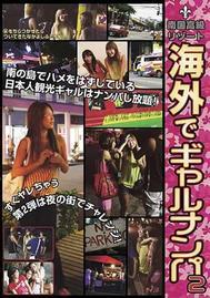 歌舞伎町整体治療院15