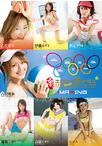 エロスの金メダル☆ スポコスFUCKスペシャルエディション【最新追加】【商品状態:可品】