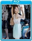 【Blu-ray】美人OL痴漢レイプ 吉沢明歩 in HD【最新追加】【商品状態:可品】
