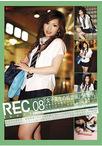 REC 08【格安商品】【商品状態:可品】