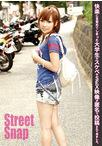 Street Snap 07【最新追加】【商品状態:可品】