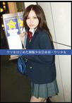 ウリをはじめた制服少女-22【最新追加】【商品状態:可品】