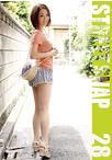 Street Snap 28【最新追加】【商品状態:可品】