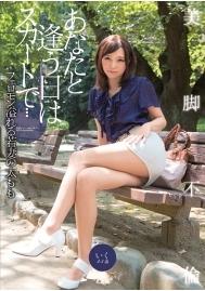 新品 AT-Mania 船木加寿子 出演の商品一覧-25商品-PAGE1