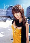 kawaii*girl 02 はすみ【格安商品】【商品状態:可品】