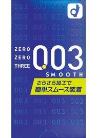 オカモト ゼロゼロスリー 0.03 スムース 10個入り