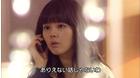 【日韓共同制作ドラマ】 赤と黒 #1 「天使の羽」_8