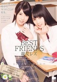 BEST FRIENDS 親友レズ 両想い@女子校生百合