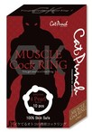 CatPunchMUSCLECockRING4Pearl【AG】