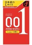 オカモト ゼロワン 0.01 Lサイズ 3個入り【AG】