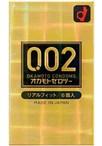 オカモト ゼロツー 0.02 リアルフィット 6個入り【AG】