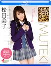 【Blu-ray】NUMBER 01 松田美子