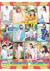 SUPER☆GiRLS2018年カレンダー【DM便不可】【2018年カレンダー】