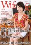 WifeLife vol.028 昭和31年生まれの内原美智子さんが乱れます 撮影時の年齢は60歳 スリーサイズはうえから順に85/72/90【予約:10月20日発売】