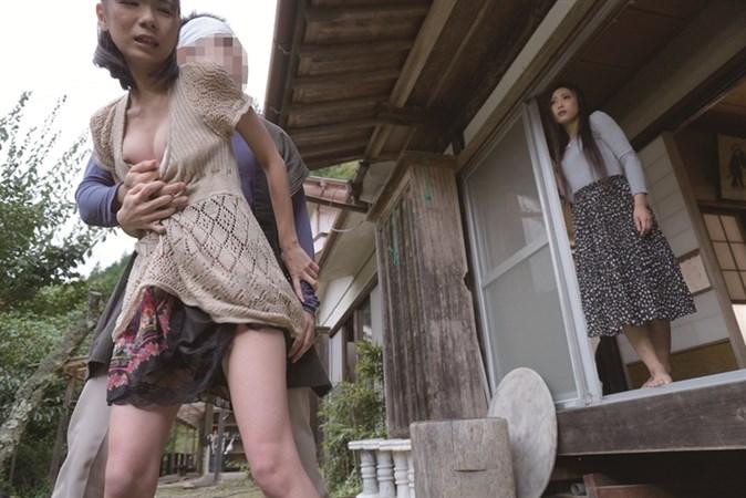 孕ませ村の女