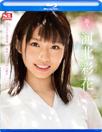 【Blu-ray】新人NO.1STYLE 河北彩花AVデビュー【最新追加】【商品状態:可品】