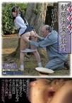 限りなく拡がる制服少女の肛門 「おじさんがひろげてあげるね・・・」 吉良姫花【予約:6月22日発売】