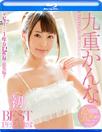 【Blu-ray】九重かんな 初BEST 1年分!大放出!12時間【予約:7月1日発売】