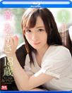 【Blu-ray】新人NO.1STYLE 音あずさAVデビュー【予約:7月7日発売】
