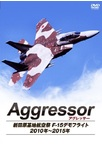 Aggressor:アグレッサー 新田原基地航空祭 F-15デモフライト 2010年~2015年