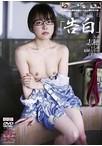 人妻温泉旅行「告白」【予約:7月19日発売】【今週新作】