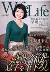 WifeLife vol.044 昭和47年生まれの早川りょうさんが乱れます 撮影時の年齢は46歳 スリーサイズはうえから順に78/59/82【予約:7月20日発売】