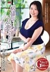 初撮り人妻ドキュメント 高安里奈【予約:8月2日発売】
