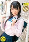 放課後ワリキリバイト【予約:8月10日発売】